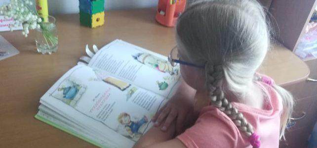 Акция «Книги –лучшие друзья»
